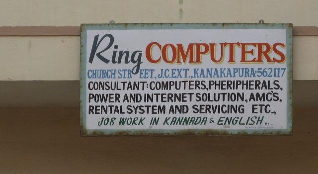 SACRED Trust_Kanakapura Computer Centre_Harijan Colony_2007_09_01