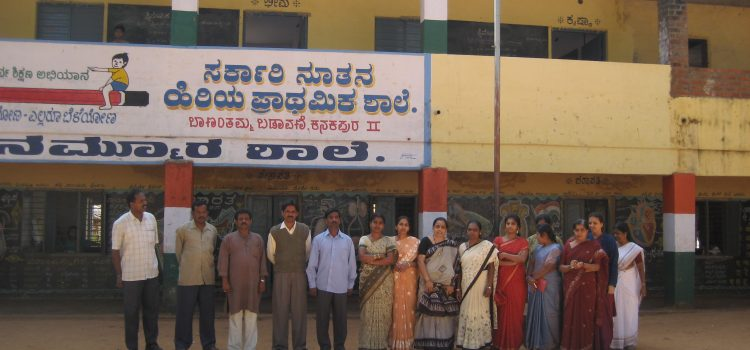 SACRED Trust Kanakapura Nammura Shale School  viist by Vasu and Malathi on 2006_12_23
