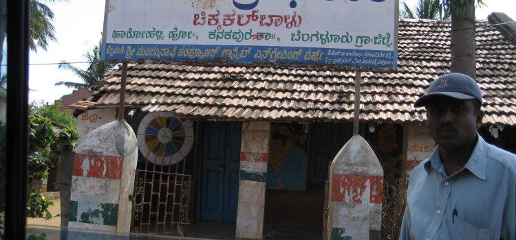 SACRED Trust_Computer Tr Centre Kottabalu 2006_12_23